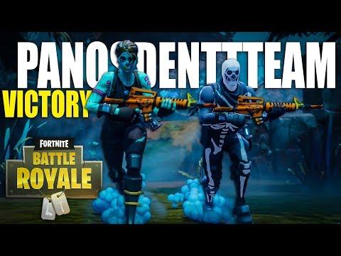 ΚΟΥΒΑΛΑΩ ΤΗΝ ΟΜΑΔΑΡΑ ΣΤΗΝ ΝΙΚΗ | Fortnite Battle Royale Gameplay