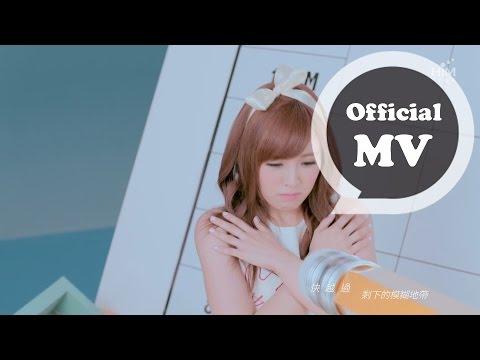 Popu Lady [MORE 多多] Official MV HD