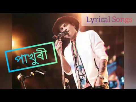 Download Pakhuri Lyrics Video | New Assamese Lyrics Song 2020 | Zubeen Garg | Minakshi Kalita | Lyrical Songs