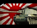 Fast And Sloppy, New Japanese Tank - War Thunder Tanks Gameplay