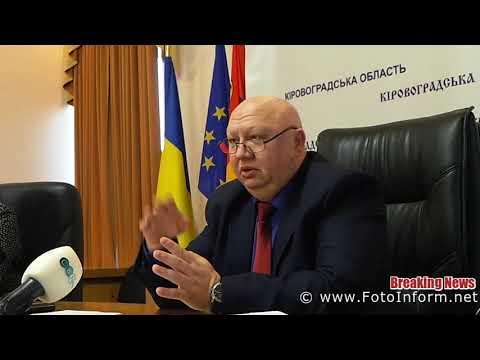 Субсидии 2019 все о получении или отказе - #Кропивницкий