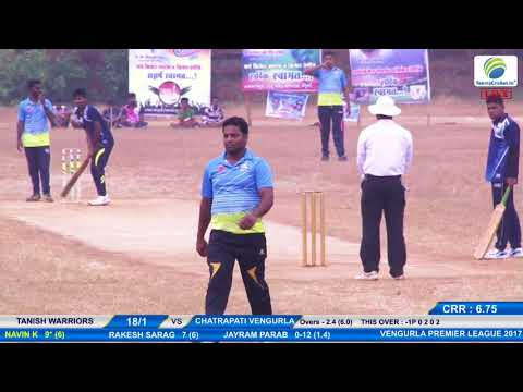 Q FINAL MATCH VENGURLA CRICKET PREMIER LEAGUE 2017 , VENGURLA