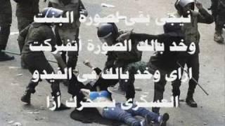 حقيقة الصورة المفبركة لجنود مصريين يغتصبون فتاه