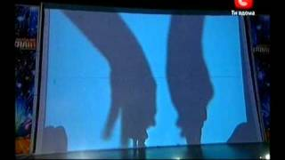 Украина Мае Талант 3 -  Театр теней Fireflies.avi(Украина Мае Талант 3 - Театр теней Fireflies., 2011-04-08T19:40:54.000Z)