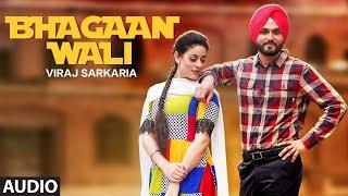 Bhagaan Wali: Viraj Sarkaria (Audio Song) | Parmish Verma | Preet Hundal | Latest Punjabi Songs 2018