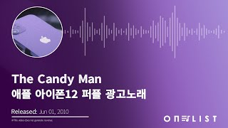 [애플 아이폰12 퍼플 광고음악]The Candy Ma…