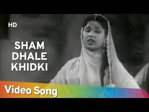 Shaam Dhale Khidki Tale | Albela (1951) | Bhagwan Dada | Geeta Bali | Lata Mangeshkar
