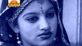 Haay Mhara Malji   Digo Tharo Dagaliyo   Champe Khan