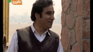 Bamdad Khosh - Chaman Ozori Joke / بامداد خوش - طنز چمن هوزوری