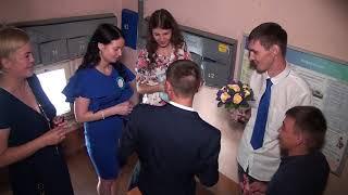 Свадьба  2 августа