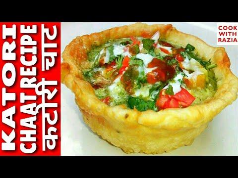 katori chaat recipe in hindi basket chaat recipe katori chaat recipe in hindi basket chaat recipesnack recipestreet foodfast foodcwr forumfinder Images