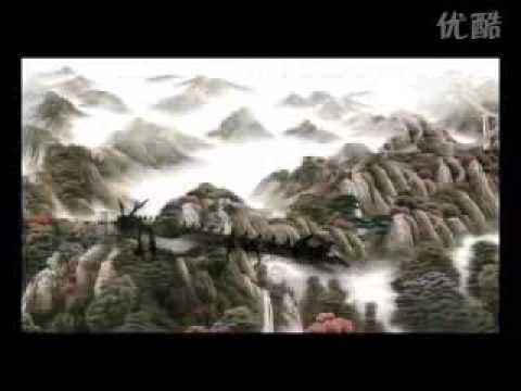 """3D Animated Chinese Painting & Calligraphy (4/30,000) – Landscape with Dragons """"Prosperous China"""""""