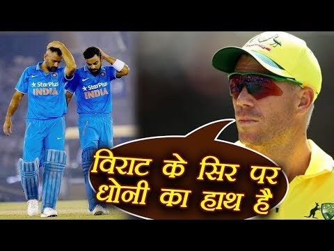 Virat Kohli is blessed with MS Dhoni