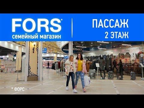Рекламный-ролик-fors,-октябрь-2018