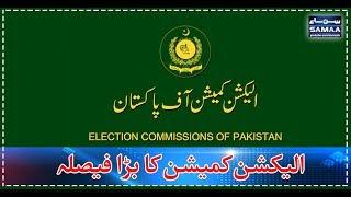 Election Commission Ka Bara Faisla   SAMAA TV   10 August 2017