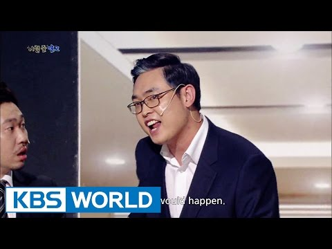 Knew This Would Happen | 이럴 줄 알고 [Gag Concert / 2016.05.21]