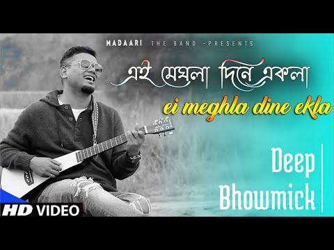 ei-meghla-deene-akla-ii-এই-মেঘলা-দিনে-একলা-ii-deep-bhowmick-ii-madaari-the-band-(original)-ii