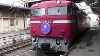 2017.5.28 青森駅 団体列車として青森へやってきたカシオペア。今回は車...