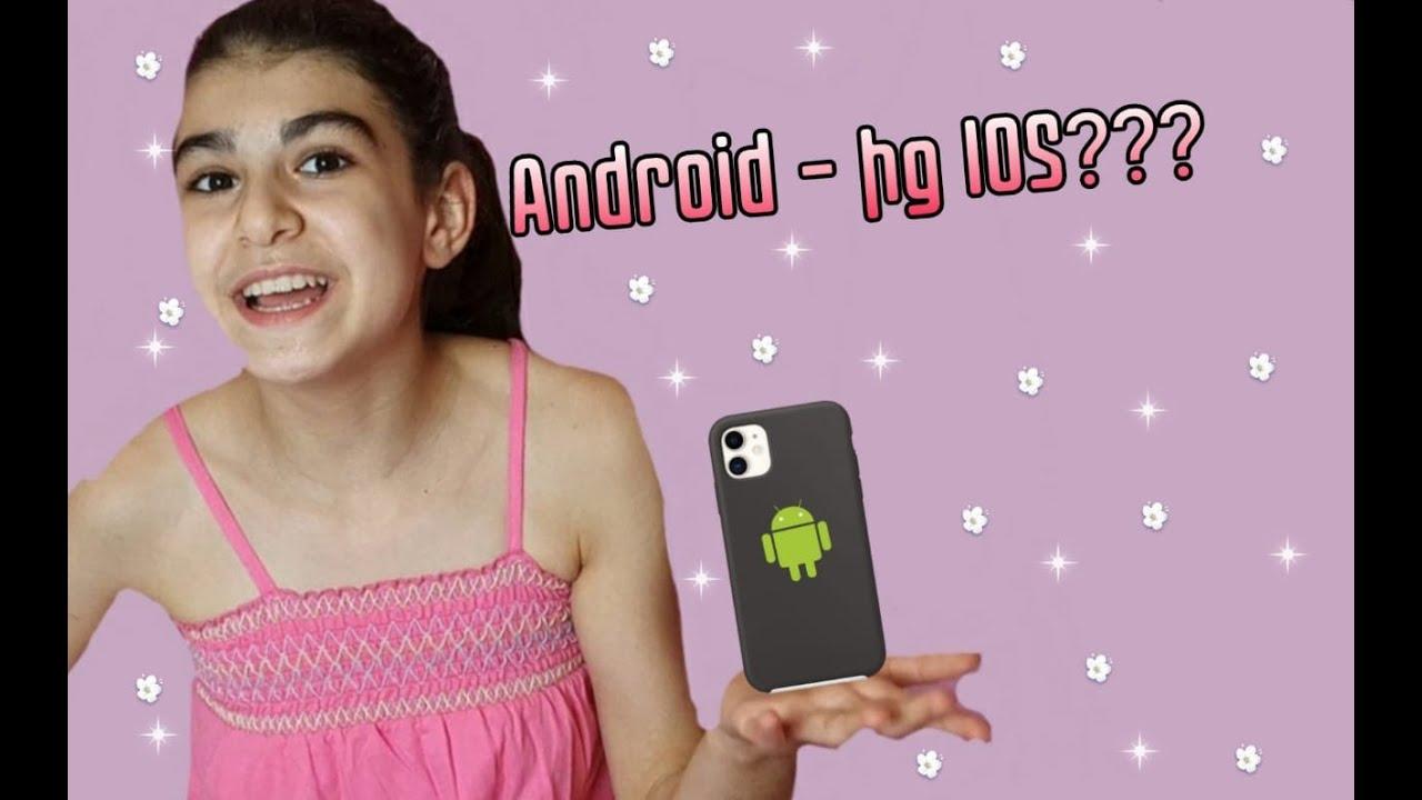 Ինչպես Android - ը սարքել IOS📱📱📱