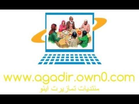 la cuisine marocaine est classee troisieme dans le monde