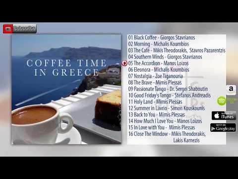Coffee Time In Greece