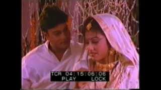 Bibha Boria amar milon- Zubeen
