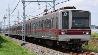 東武20050型21855編成 廃車回送