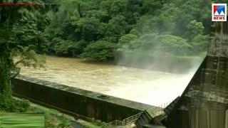 ലോവർ പെരിയാർ അണക്കെട്ട് വെള്ളമൊഴുകിയെത്താൻ സജ്ജമെന്ന് അധികൃതർ Cheruthoni dam - lower periyar