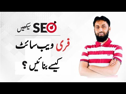 How to Create free Website on Blogger or WordPress? Best free website builder Tools - The Skill Sets - 동영상