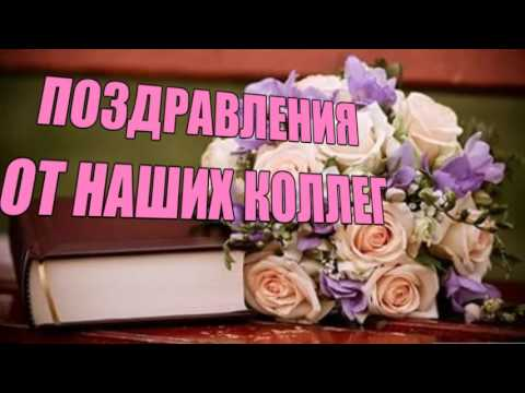 """Поздравление библиотекарей МБУК """"Рославльская МЦБС""""с профессиональным праздником"""