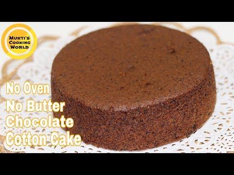 চুলায় তৈরি জাপানিজ চকলেট কটন কেক ॥ Chocolate Cotton Cake ॥Without Over Chocolate Cotton Cake Recipe