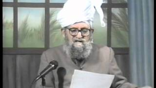 Urdu Dars Malfoozat #681, So Said Hazrat Mirza Ghulam Ahmad Qadiani(as), Islam Ahmadiyya