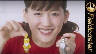 今回は、「ルキアヤセ」の魅力を伝えようと奮闘する綾瀬さん。 しかし、腕時計を水槽に落としてしまします! 果たして、腕時計は大丈夫なのでしょうか…? 【綾瀬はるかさん ...