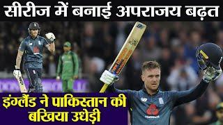 EngVsPak 4th ODI: Jason Roy, Ben Stokes shines as England beat Pakistan by 3 wickets|वनइंडिया हिंदी