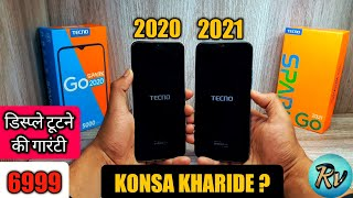 Tecno Spark Go 2021 Blue Colour vs Tecno Spark Go 2020 - Which Should You Buy ?