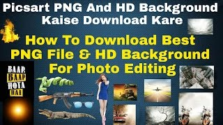Picsart PNG And HD Background In Hindi And Urdu  | How To Download Best PNG Files And HD Backgrounds