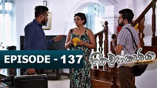 Hithuwakkaraya | Episode 137 | 10th April 2018 Thumbnail