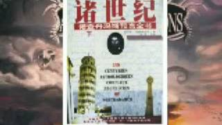 【细语人生】大地震后的沉思(2/3) http://www.ntdtv.com/xtr/gb/2009/01...