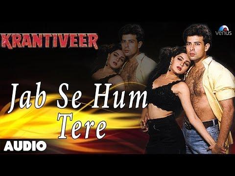 Jab Se Hum Tere Full Audio Song | Atul Agnihotri, Mamta Kulkarni, Nana Patekar |