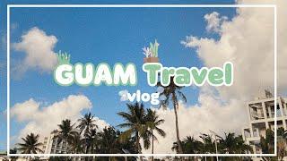 [Travel vlog#1] 괌 여행 브이로그 | 코 …
