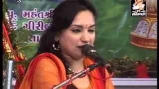 Lili Lemdi Re - Sangeeta Labadiya - Santvani - Rajkot Live