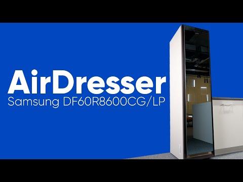 Первый обзор Парового шкафа SAMSUNG AirDresser DF60R8600CG/LP. Eldorado.ua