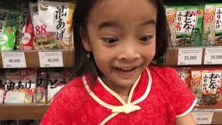 Zara Cute belanja Jajanan Jepang di Supermarket AEON Mall | Lucu Lucu Enak Enak