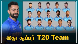 India's T20 Squad: இது தான் செம Strong Combination | OneIndia Tamil