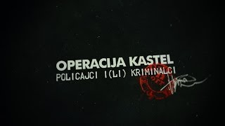 Policajci i(li) kriminalci [ENGLISH SUBTITLES]
