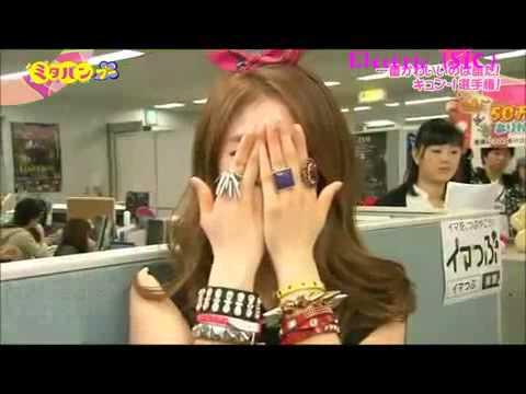 T Ara Jiyeonジヨン  Cute Moment Vol 1  peekaboo
