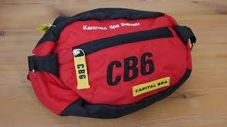 CAPITAL BRA - CB6 (Ltd. Deluxe Box) UNBOXING