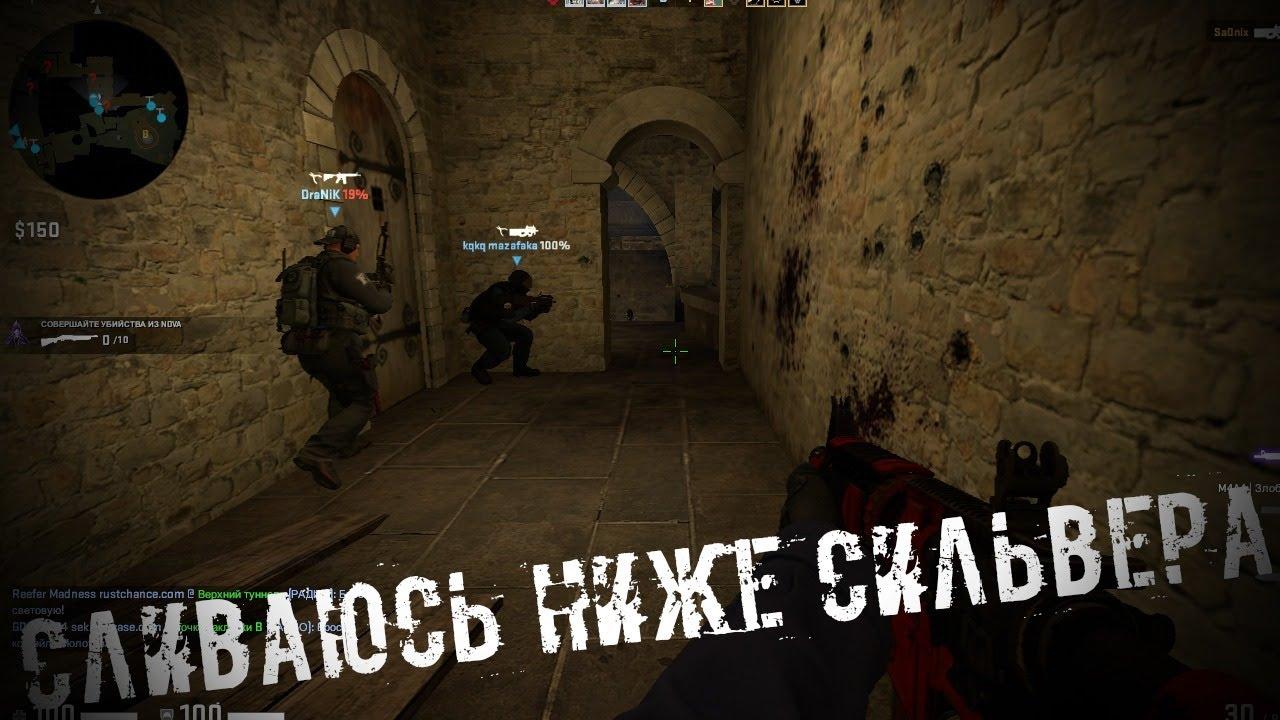 Сильвер В Деле CS GO Counter-Strike: Global Offensive thumbnail