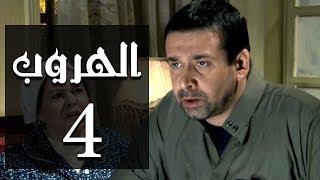 -4-4-al-horob-episode