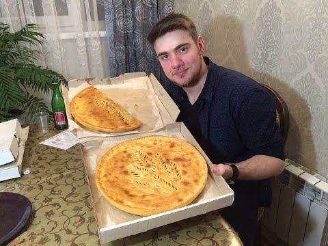 Обзор Доставки Еды в Москве #8 (ПИРОГИ №1) - Вкусно и сытно